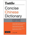 Concise Chinese Dictionary (Chinese-English/English Chinese)