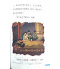 The Prince and the Pauper (Chinese Graded Reader Level 1, 300 Characters)-Mandarin Companion