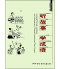 An Introduction to Chinese Proverbs and Their Origins