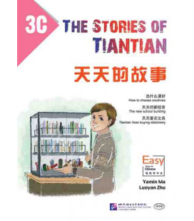 The Stories of Tiantian 3C- Incluye audio para descargarse con código QR