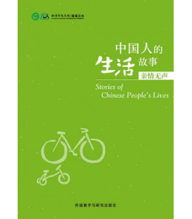 Stories of Chinese People's Lives - Silent Kinship (Graded readers HSK 4, 5 y 6)