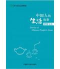 Stories of Chinese People's Lives - Wisdom of Life (HSK 4, 5 y 6)- Audio en código QR