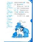 Rainbow Bridge Graded Chinese Reader - Tomb of Three Kings (Level 1- 300 Words)