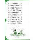 Rainbow Bridge Graded Chinese Reader - The Voluntary Hardships of King Goujia (Level 3- 750 Words)