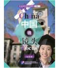 中国微镜头:汉语视听说系列教材.中级.上. 校园篇
