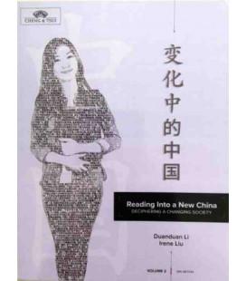 《变化中的中国》2