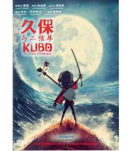 Kubo y las dos cuerdas mágicas (Audio en chino e inglés sin subtítulos) DVD