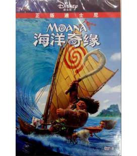 Vaiana (Moana) - (Audio en chino e inglés- Subt. en chino simplificado, tradc. e inglés) DVD