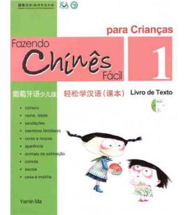 《轻松学汉语》(葡萄牙语少儿版)课本一(附CD)