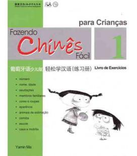 《轻松学汉语》(葡萄牙语少儿版)练习册一(附CD)