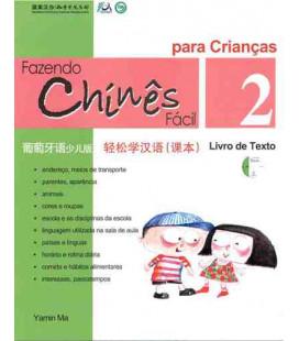 《轻松学汉语》(葡萄牙语少儿版)课本二(附CD)