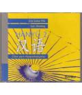《汉语》2 CD