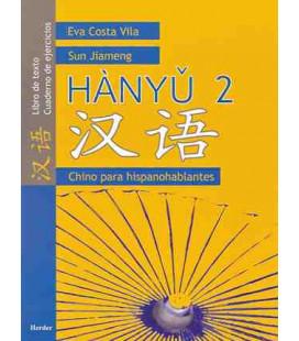 Hanyu 2 - Chino para hispanohablantes