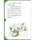 Rainbow Bridge Graded Chinese Reader - Four Ancient Beauties: Yang Guifei (Level 3- 750 Words)