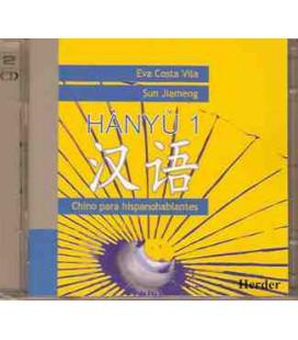 《汉语》1 CD