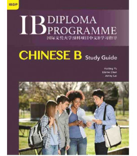IB Diploma Programme Chinese B Study Guide