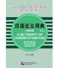 外国人学汉语工具书:汉语近义词典(汉英双解)(第2版)