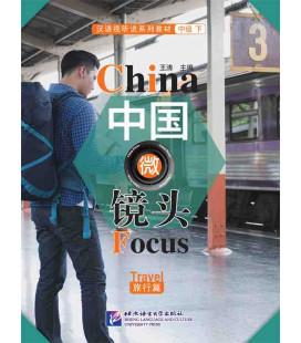 中国微镜头:汉语视听说系列教材.中级.下.旅行篇