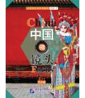 China Focus: Chinese Audiovisual-Speaking Course Intermediate Level (II) Arts