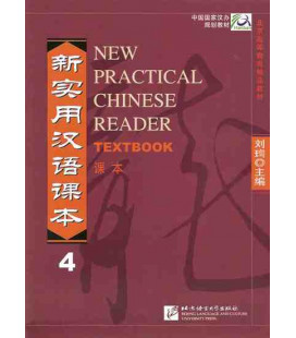 New Practical Chinese Reader 4. Textbook
