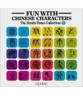 Fun with Chinese Characters 3