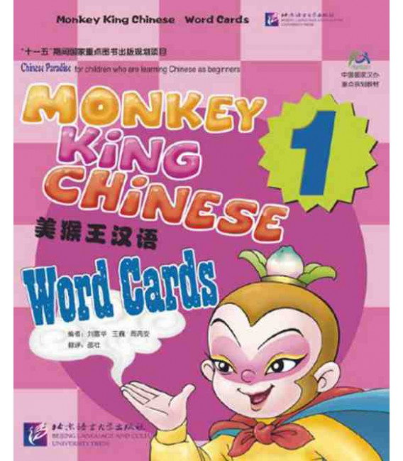 Monkey King Chinese- Word Cards School Level Edition 1