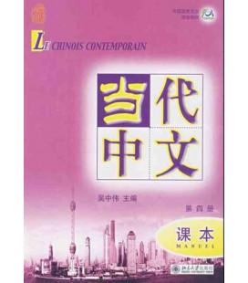 Le chinois contemporain 4. Manuel (CD MP3 inclus)