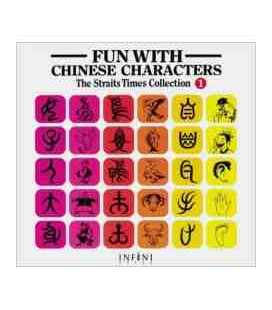 Fun with Chinese Characters 1