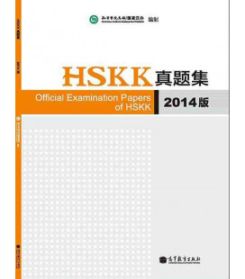 Official Examination Papers of HSKK (HSK oral) Edición 2014 (Audios descargables en web)