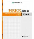 Official Examination Papers of HSKK (HSK oral) Edición 2014 (Audios descargables en web)