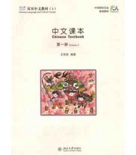 Chinese Textbook 1 (Libro de Texto + 2 cuadernos de ejercicios + CD-ROM)