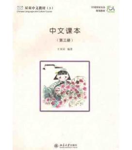 Chinese Textbook 3 (Libro de Texto + 2 cuadernos de ejercicios + CD-ROM)