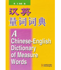 Chinese-English Dictionary of Measure Words