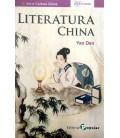 Literatura china (Serie: Cultura China - Asiateca)