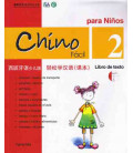 《轻松学汉语》(西班牙语少儿版)课本二(附CD)
