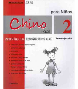 《轻松学汉语》(西班牙语少儿版)练习册二