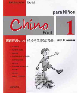 《轻松学汉语》(西班牙语少儿版) 练习册一
