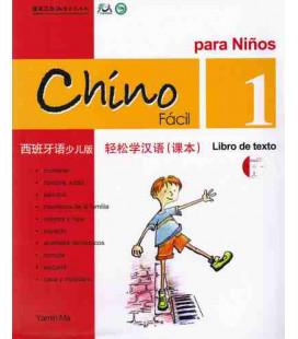 《轻松学汉语》(西班牙语少儿版)课本一(附CD)
