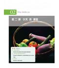 Vivir el chino- Cultura en China (Incluye CD)