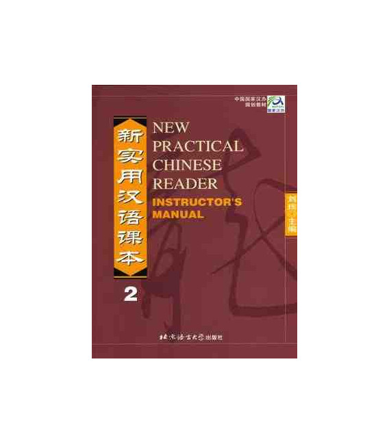 New Practical Chinese Reader 2. Instructor's Manual