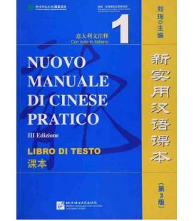 Nuevo manuale di chinese pratico (3 edizione) Libro di testo 1