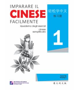 Imparare il cinese facilmente - Quaderno degli esencizi 1
