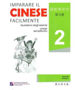 Imparare il cinese facilmente - Quaderno degli esencizi 2