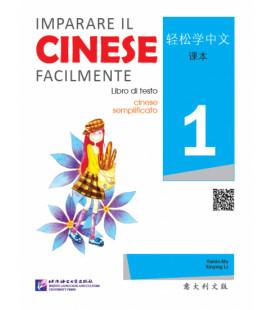 Imparare il cinese facilmente - Libro di testo 1 (CD included)