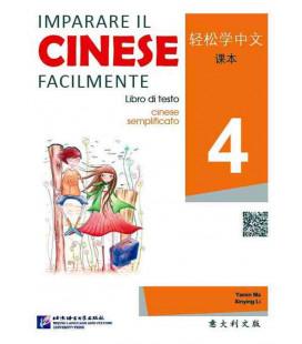 Imparare il cinese facilmente - Libro di testo 4 (CD included)