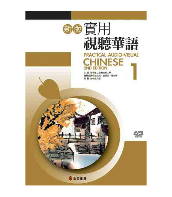 Practical Audio Visual Chinese 1 (Second Edition) Incluye CD MP3- Textbook