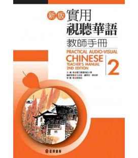Practical Audio Visual Chinese 2 (Second Edition) Teacher's Manual