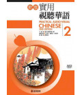 Practical Audio Visual Chinese 2 (Second Edition) Incluye CD MP3- Textbook