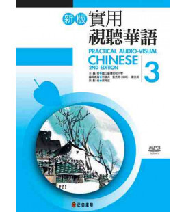 Practical Audio Visual Chinese 3 (Second Edition) Incluye CD MP3- Textbook