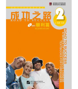 Road to Success: Elementary vol.2 (with Worksheet)